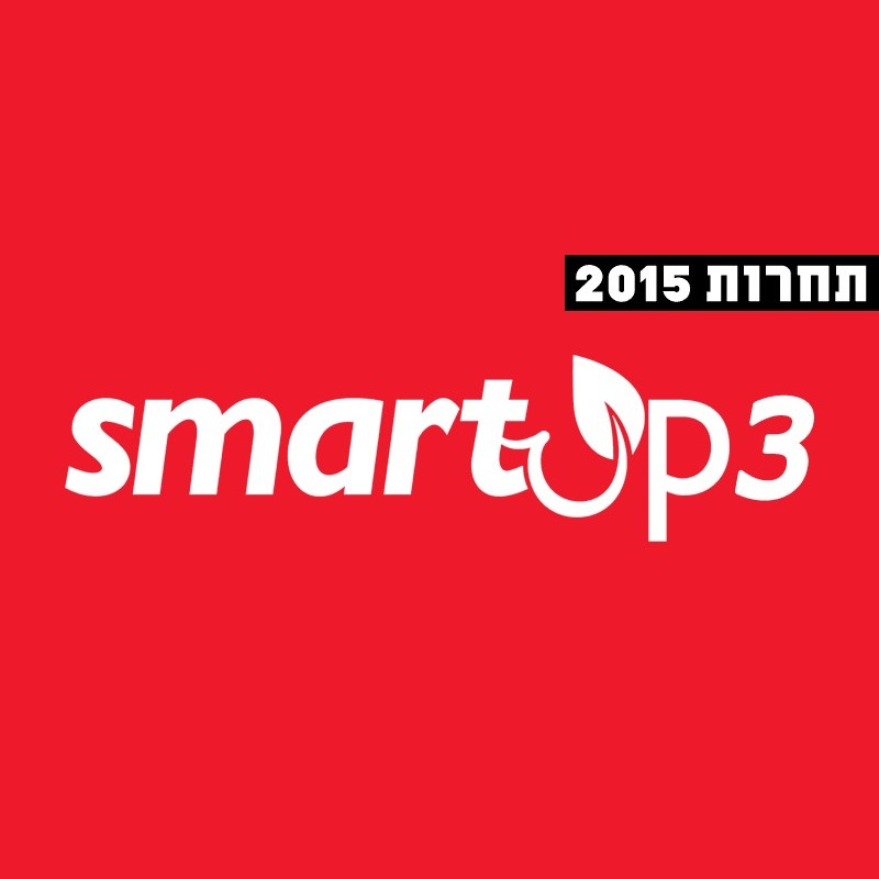 OurCrowd Ranked 10th On 'Fintech 100', 16 Top Israeli