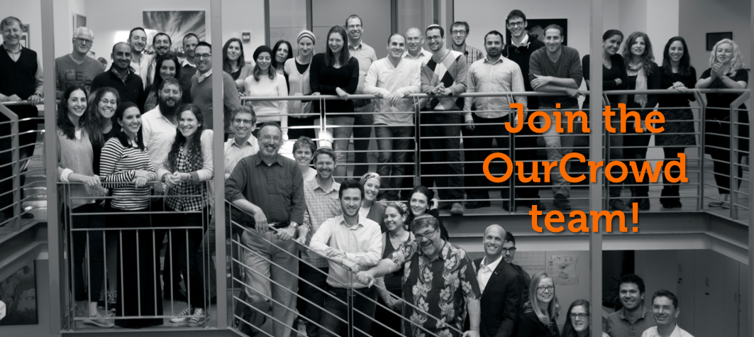 We're Hiring! Career opportunities at OurCrowd (November 2016)
