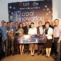 Global Innovation comp NL 2.min