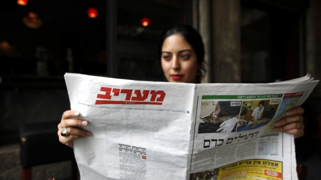 Is newspaper Maariv's fate, Israel's fate, too?