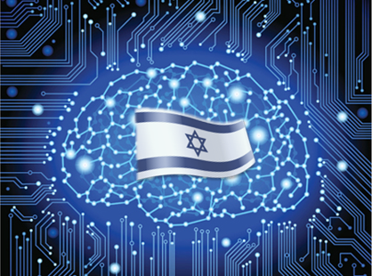 The (Startup) State of Mind: 5 amazing brain technologies from Israel