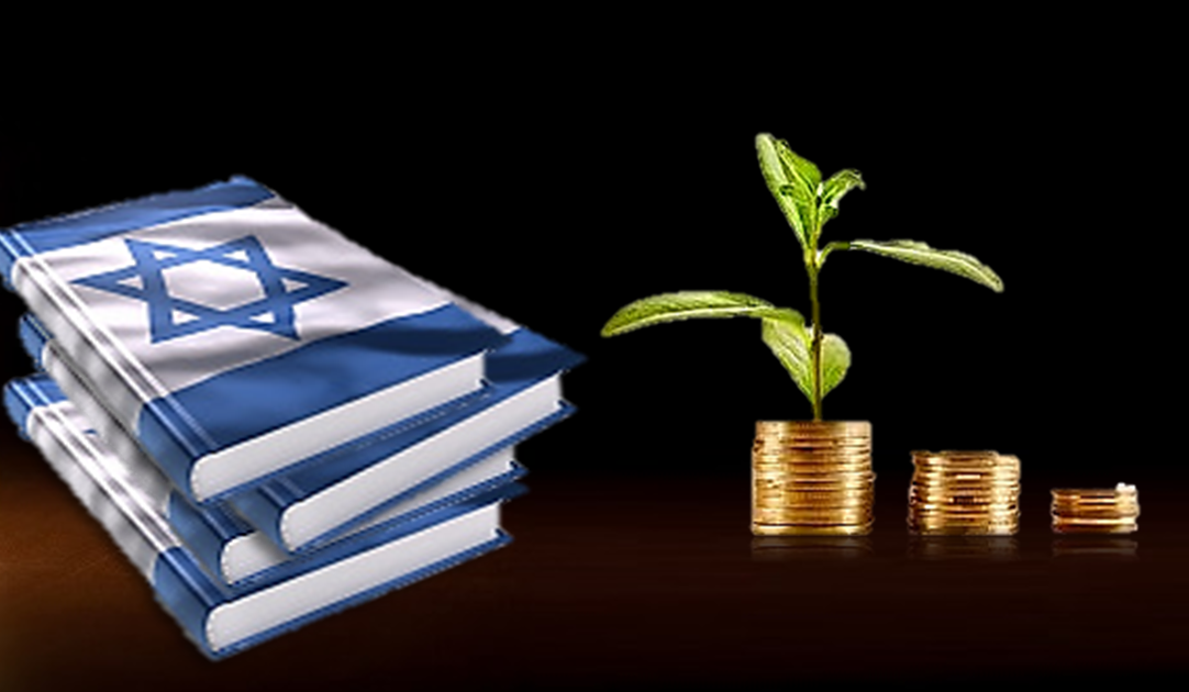 OurCrowd launches the smart investor's guide to investing in Israel