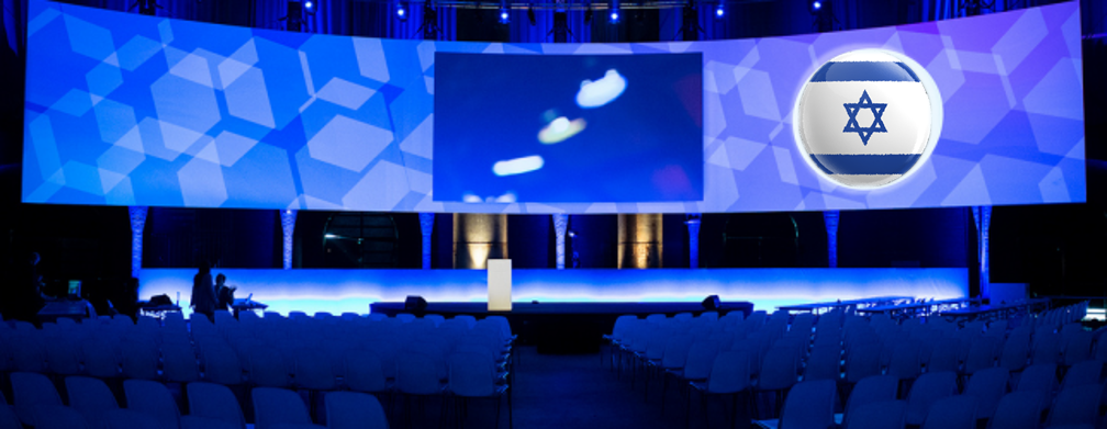 4 Awesome Upcoming Tech Conferences in the Startup Nation
