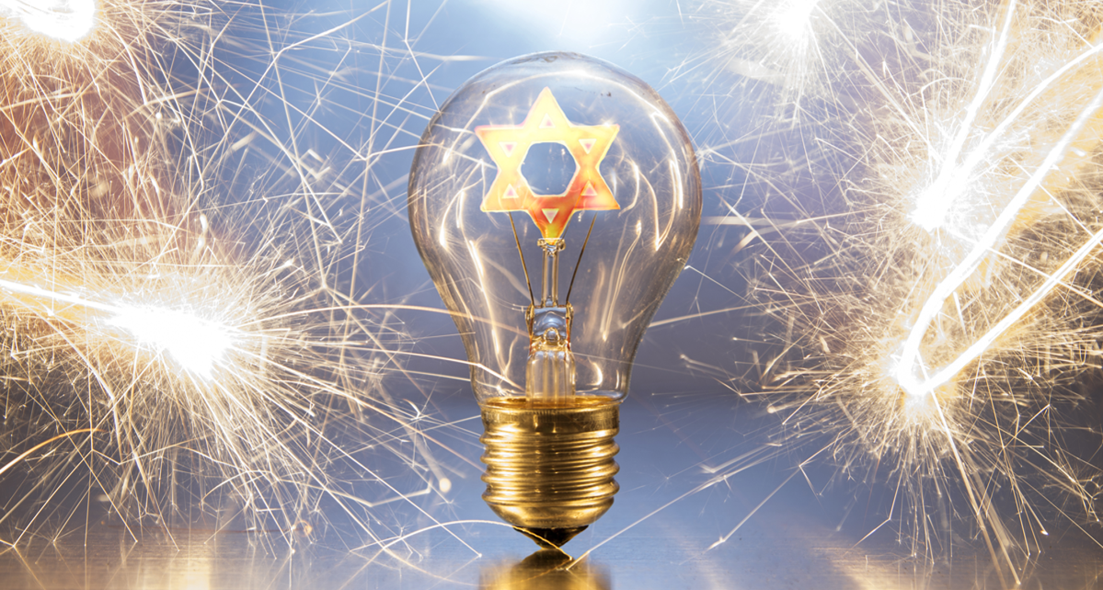 OurCrowd launches #WhatsYourBigIdea campaign showcasing Israel's world-changing ideas