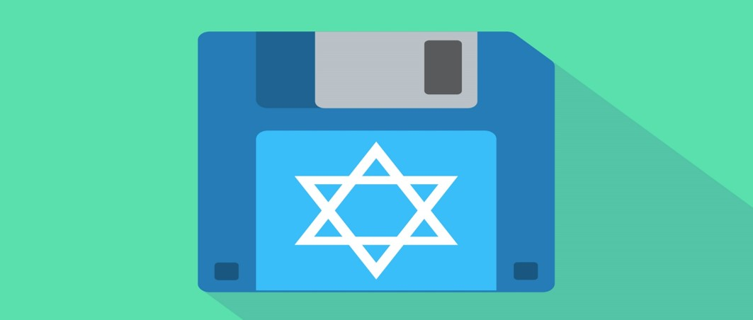 Israeli Exits through the Years: The Data Storage Industry