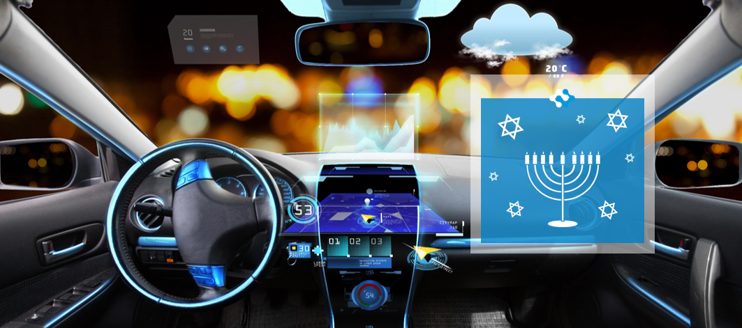 Autonomous Cars: 8 Israeli Tech Trends, 8 Crazy Nights 2015 (3/8)