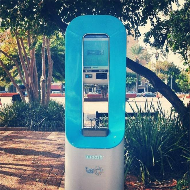 woosh-water-station-tel-aviv-israel.jpg.662x0_q70_crop-scale