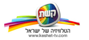 [Channel 2] OurCrowd CEO Jon Medved on Channel 2 Anashim ('People')