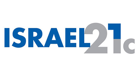 [Arbe Robotics in Israel21c] 13 of the best auto-tech startups at Israel's Ecomotion conference