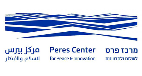 "[RealView Imaging in The Peres Center for Peace and Innovation] RealView Imaging chosen out of hundreds of Israeli medical startups to be featured in the ""Peres Center for Peace and Innovation"""