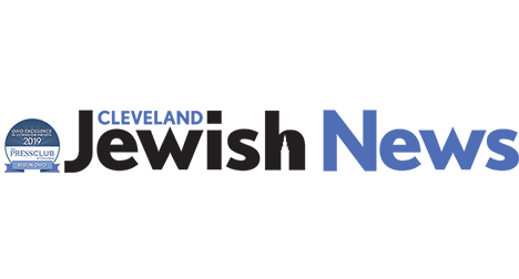 [OurCrowd CEO Jon Medved in Cleaveland Jewish News] Tech giants tell Jerusalem Day narrative of the capital's thriving startup ecosystem